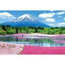 ジグソーパズル 1000ピース富士を彩るシバザクラ【あす楽対応】