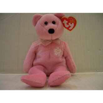 Cherry tree II bear Beanie Babies