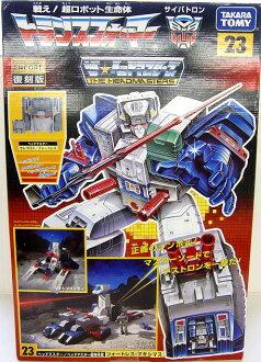 Transformer TF encore 23 Fort reply maxima