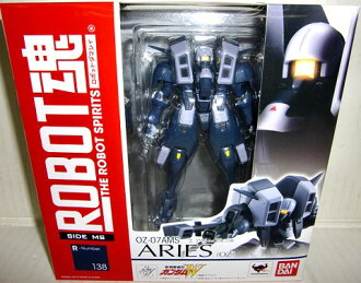 """ROBOT spirits - robot soul SIDE MS airlines OZ """"new mobile report Gundam' more"""