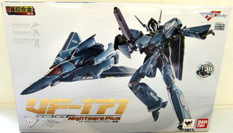 "From the DX super alloy VF-171 nightmare plus general machine ""Macross frontier"""