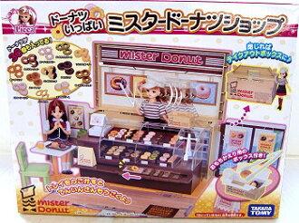 填充的甜甜圈亮丽陈先生甜甜圈店
