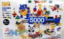 LaQ ベーシック 5000 (2015年版)【あす楽対応】