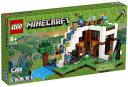 レゴ(LEGO) マインクラフト 滝のふもと 21134 【あす楽対応】