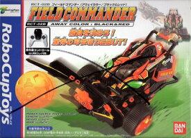 RCT-02B フィールドコマンダー アウェイカラー ブラック レッド FIELD COMMANDER バンダイ【あす楽対応】