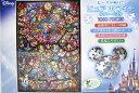 1000ピース ジグソーパズル ディズニー&ディズニー ピクサー ヒロインコレクション ステンドグラス【ピュアホワイト】…