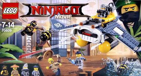 レゴ(LEGO)ニンジャゴー マンタ・ボンバー 70609 【あす楽対応】