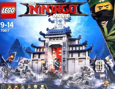 レゴ(LEGO)ニンジャゴー 究極の最終兵器神殿 70617 【あす楽対応】