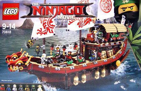 レゴ(LEGO)ニンジャゴー 空中戦艦バウンティ号 70618 【あす楽対応】