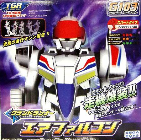 【新品】TGR認定公式競技マシン G103 グランドランナー エアファルコン セガトイズ【あす楽対応】