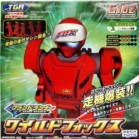 【新品】TGR認定公式競技マシン G101 グランドランナー ワイルドフォックス セガトイズ【あす楽対応】