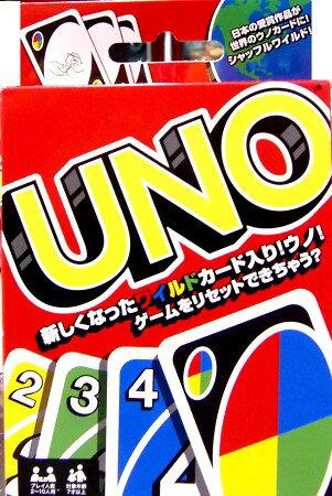 ウノ UNO カードゲーム(B7696)【あす楽対応】