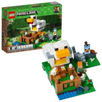 Lego(LEGO)當個創世神雞小房間21140