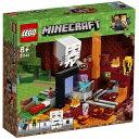 レゴ(LEGO) マインクラフト 闇のポータル 21143 【あす楽対応】