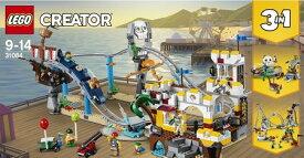 レゴ(LEGO) クリエイター ローラーコースター 31084【あす楽対応】