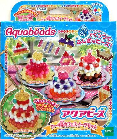 アクアビーズ ケーキ&カフェスイーツセット【あす楽対応】