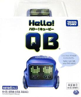 헬로! QB (큐비) 블루