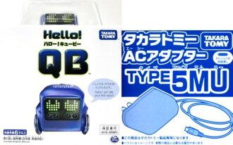 헬로! QB (큐비) 블루&전용 AC어댑터 TYPE5MU (MicroUSB-Btype) 세트