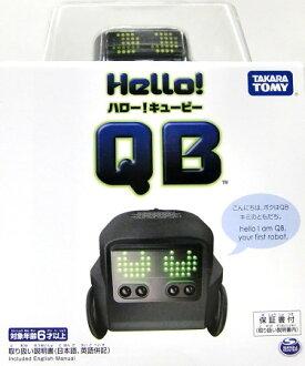 헬로! QB (큐비) 블랙