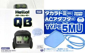 헬로! QB (큐비) 블랙&전용 AC어댑터 TYPE5MU (MicroUSB-Btype) 세트
