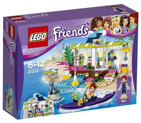 レゴ(LEGO)フレンズ ハートレイク ビーチショップ 41315【あす楽対応】