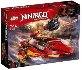 レゴ(LEGO) ニンジャゴー カタナ フレイムボートV11 70638【あす楽対応】