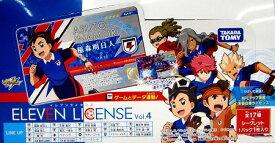 イナズマイレブン イレブンライセンス Vol.4 BOX【あす楽対応】