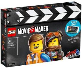 レゴ(LEGO) レゴムービー レゴ(R) ムービーメーカー 70820【あす楽対応】