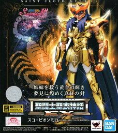【新品】聖闘士聖衣神話EX 聖闘士星矢 スコーピオンミロ SAINTIA SHO COLOR EDITION 【あす楽対応】