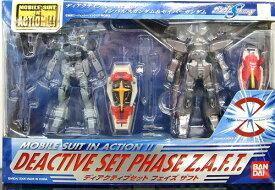 【新品】MS IN ACTION!! ディアクティブセット・フェイズZAFT (機動戦士ガンダムSEED Destiny)【あす楽対応】