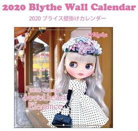 2020ブライス壁掛けカレンダー 「スイートハートエレガンス【あす楽対応】