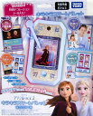 【「アナと雪の女王2」購入特典リング】アナと雪の女王2 キラキラスマートパレット アイスブルー(初回特典付き)【あ…