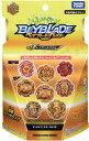 『6周年特別価格』ベイブレード バースト B-158 ランダムブースターVol.19【あす楽対応】