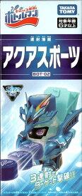 キャップ革命 ボトルマン BOT-02 アクアスポーツ【あす楽対応】