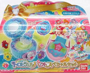 トロピカル〜ジュ!プリキュア メイクアップ変身!トロピカルパクト スペシャルセット