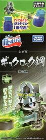 キャップ革命 ボトルマン BOT-14 ギョクロック鋼【あす楽対応】