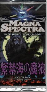 【新品】マグナ・スペクトラ TCG トレーディングカードゲーム 紫禁海の魔狼 ブースターパック パック (1パック) [富士見書房]【あす楽対応】