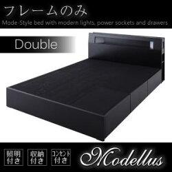 [040102157]モダンライト・コンセント収納付きベッド【Modellus】モデラス【フレームのみ】ダブル
