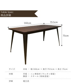 ピアース160角ダイニング5点セット(BR)(ピアース160ダイニングテーブル/ピアースメタルチェアM818C×4)(2個口/12才)