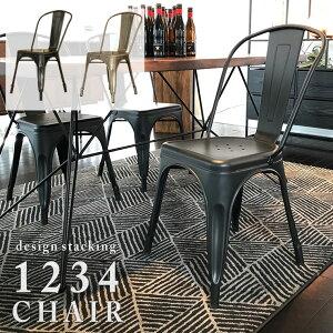 【人気デザインのリプロダクト】 チェア スタッキングチェア アンティーク 北欧 スチール おしゃれ デザイナー ダイニングチェア 椅子 リプロダクト TOLIX トリックス Aチェア ★1234チェア(