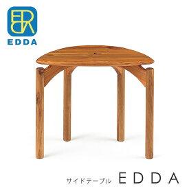 サイドテーブル テーブル 北欧 おしゃれ 木製 幅60 楕円 半円 ソファ ベッド サイド テーブル ナイトテーブル ソファテーブル シンプル モダン