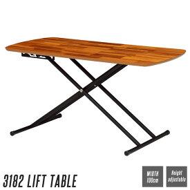 昇降式テーブル 昇降テーブル リフトテーブル リフティングテーブル 高さ調節 木製 テーブル 幅100cm 北欧 おしゃれ KT-3182リフティングテーブル