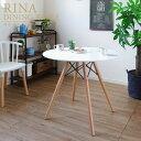 ダイニングテーブル 丸テーブル ラウンドテーブル カフェテーブル イームズテーブル 80cm幅 ホワイト 白 おしゃれ 北欧 カフェ風 高級…