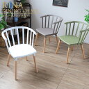 ダイニングチェア 椅子 いす イス 55cm幅 座面高43cm 木脚 おしゃれ 可愛い 北欧 モダン ホワイト 白 グレー グリーン 肘付き 肘掛け …