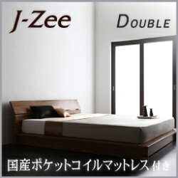 [040104953]モダンデザインステージタイプフロアベッド【J-Zee】ジェイ・ジー【国産ポケットコイルマットレス付き】ダブル