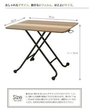 ランダーリフティングテーブル(1個口3才)