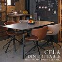 ダイニングテーブル テーブル セラミック セラミックテーブル 170cm幅 高さ72cm ワイド 4人用 4人掛け 食卓 おしゃれ 北欧 モダン イン…
