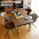 ダイニングセット 5点セット ダイニングテーブルセット 食卓テーブル 140cm幅 ダイニングチェア チェア4脚セット おしゃれ 北欧 ヴィン…