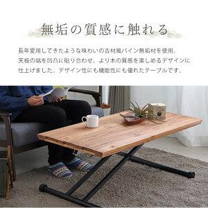 ケルトリフティングテーブル(2個口/8才)