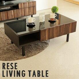 テーブル リビングテーブル センターテーブル 北欧 ヴィンテージ アンティーク 幅105cm 木製 ガラス おしゃれ 引き出し 引出 収納付き ローテーブル コーヒーテーブル レセセンターテーブル
